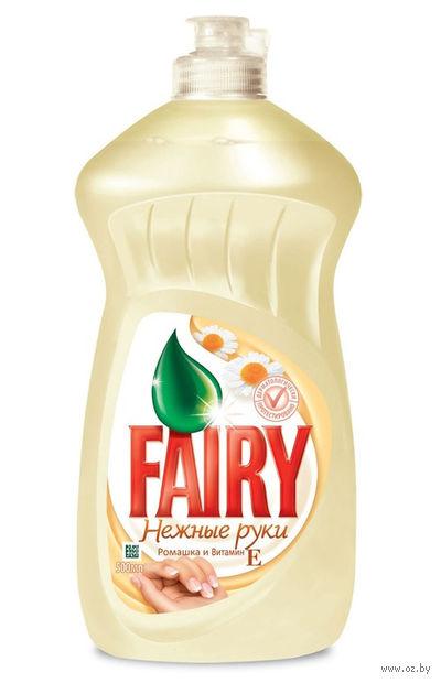 """Средство для мытья посуды FAIRY Нежные руки """"Ромашка и витамин Е"""" (0,5 л)"""