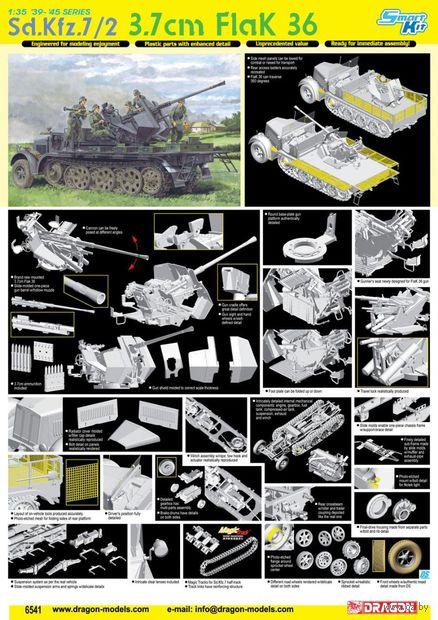 """Набор миниатюр """"Sd.Kfz.7/2 3.7cm FlaK 36"""" (масштаб: 1/35) — фото, картинка"""