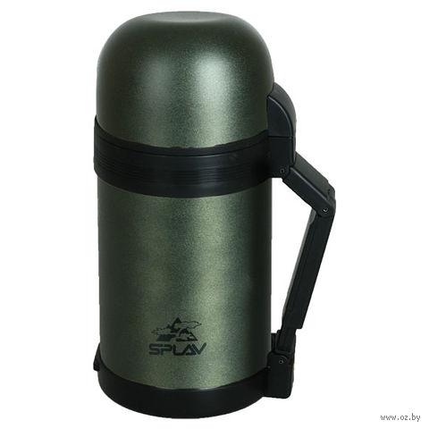 Термос из нержавеющей стали 1,8 л (оливковый; арт. SG-1800) — фото, картинка