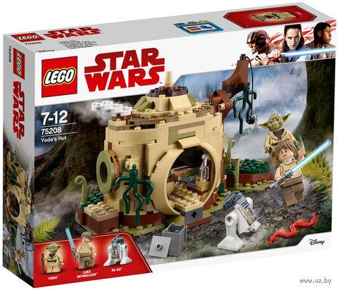 "LEGO Star Wars ""Хижина Йоды"" — фото, картинка"