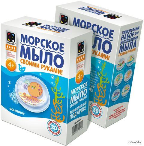 """Набор для изготовления мыла """"Осьминог"""" — фото, картинка"""