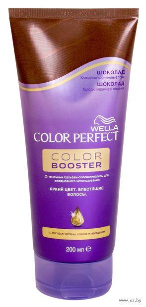 """Оттеночный бальзам для волос """"Color Booster"""" тон: шоколад — фото, картинка"""
