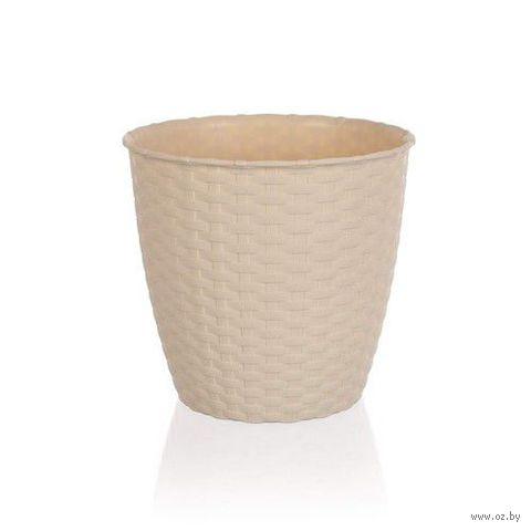 Кашпо для цветов пластмассовое кремовое (19*17,5 см, арт. 4773466)