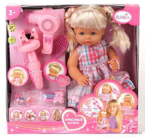 "Кукла ""Карапуз с набором парикмахера"" (40 см)"