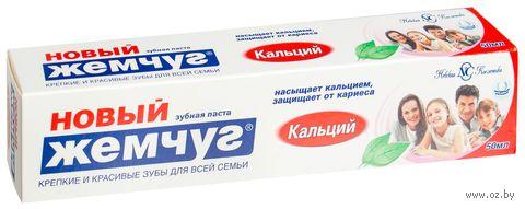"""Зубная паста """"Кальций"""" (50 мл) — фото, картинка"""
