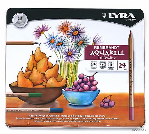 """Акварельные карандаши """"LYRA REMBRANT AQUARELL"""" (24 цвета)"""