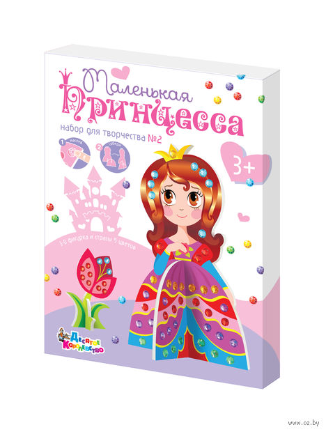 "Аппликация из страз ""Принцесса 2"""
