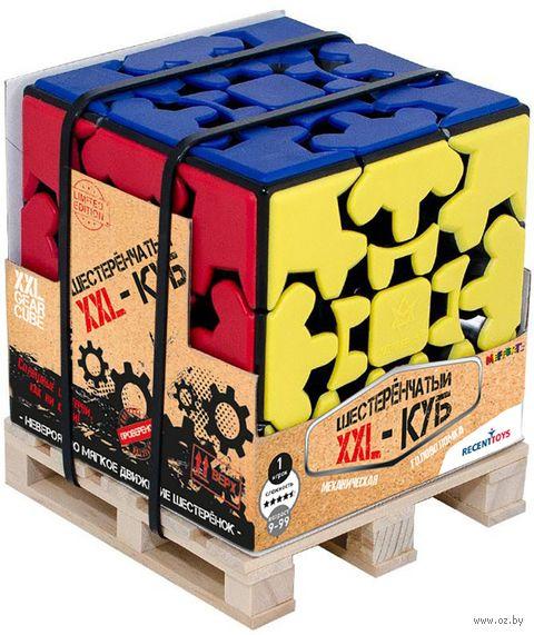 Шестеренчатый XXL Куб — фото, картинка