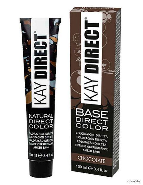 "Краситель для волос ""Прямого действия. Kay Direct"" тон: шоколад — фото, картинка"