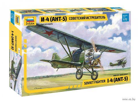 Советский самолет АНТ-5 (И-4) (масштаб: 1/72)