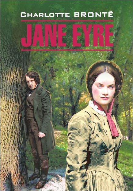 Jane Eyre — фото, картинка