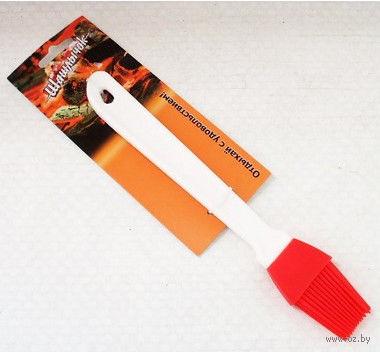 Кисточка для теста силиконовая (220 мм; арт. KL40A01-04)