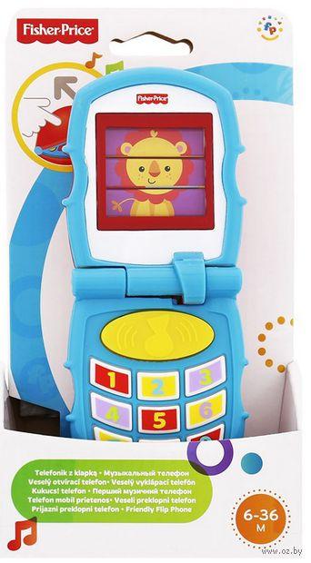 """Музыкальная игрушка """"Раскладной телефон"""""""