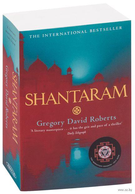 Shantaram — фото, картинка