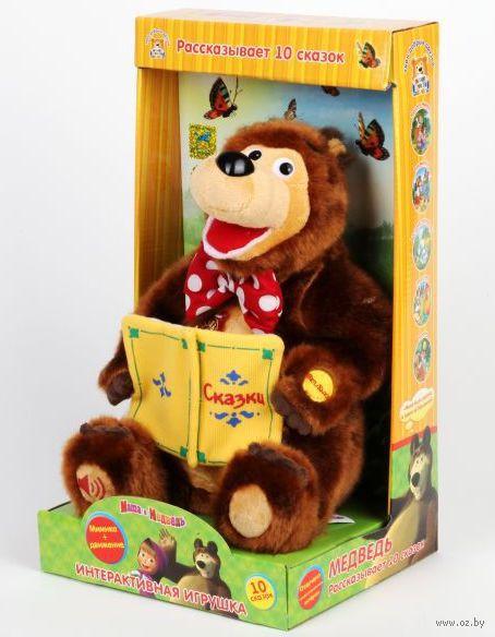 """Развивающая игрушка """"Маша и Медведь"""" (30 см)"""