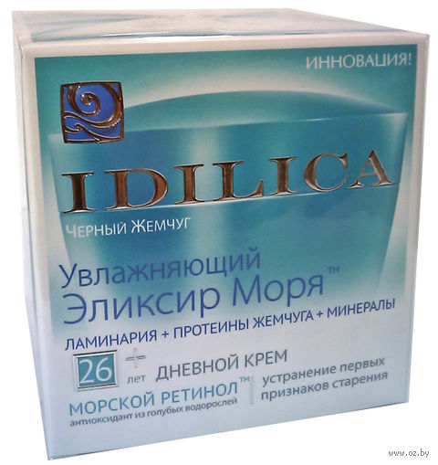 """Дневной крем для лица Idilica """"Увлажняющий. Эликсир моря"""" (50 мл; 26+)"""