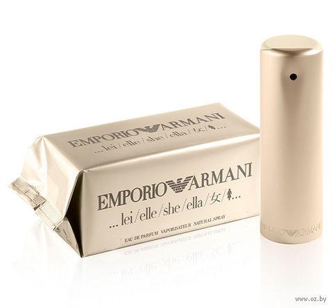 "Парфюмерная вода для женщин Giorgio Armani ""Emporio"" (100 мл)"