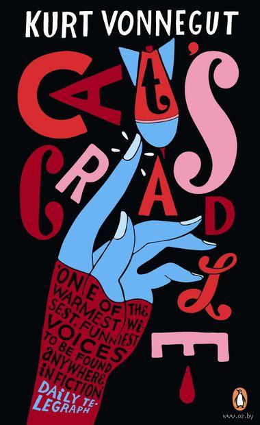 Cat's Cradle — фото, картинка