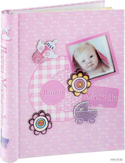 Наш малыш (арт. 46412 FA) — фото, картинка