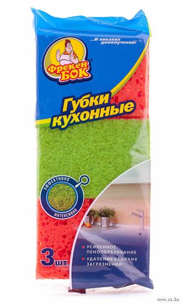 """Губка для мытья посуды """"Усиленное очищение"""" (3 шт.; 100х70х40 мм) — фото, картинка"""