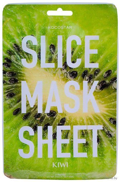 "Тканевая маска-слайсы для лица ""Киви"" (20 мл) — фото, картинка"