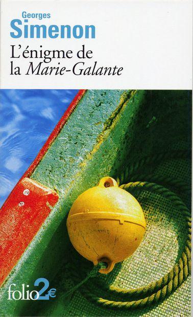 L`Engme de la Marie-Galante. Жорж Сименон