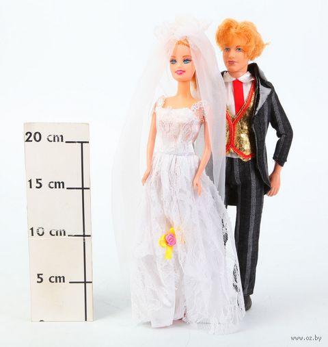 """Набор кукол """"Жених и невеста"""""""
