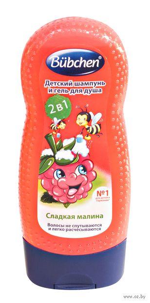 """Шампунь для волос детский """"Мишкина малина"""" (230 мл)"""