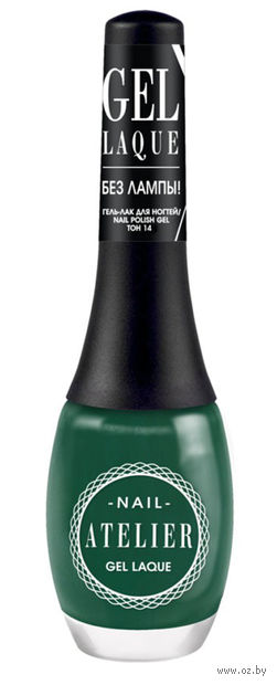 """Гель-лак для ногтей """"Nail Atelier"""" (тон: 14, зеленый)"""