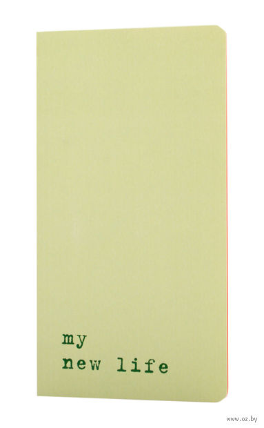 "Записная книжка в линейку ""Chapter. My New Life"" (95х180 мм; светло-зеленая)"