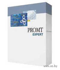 Promt Expert 7.0 Гигант