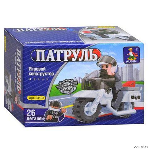 """Конструктор """"Патруль. Полицейский патруль"""" (26 деталей) — фото, картинка"""