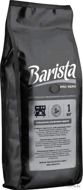 """Кофе зерновой """"Barista Pro. Nero"""" (1 кг) — фото, картинка"""