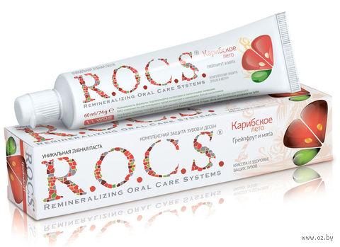 """Зубная паста """"R.O.C.S. Карибское лето. Грейпфрут и Мята"""" (74 г) — фото, картинка"""