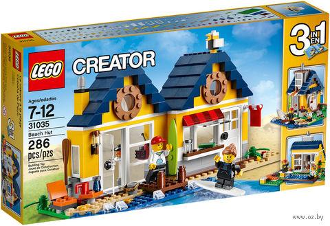 "LEGO Creator ""Домик на пляже"""