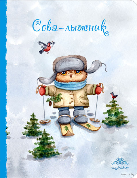 """Блокнот """"Сова-лыжник"""" (А5) — фото, картинка"""