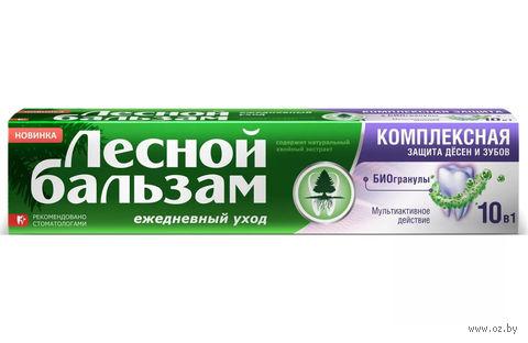 "Зубная паста ""Комплексная защита"" (75 мл)"