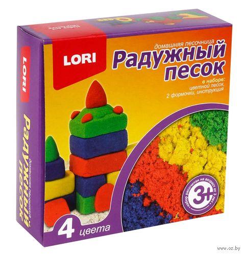 """Набор для лепки из песка """"Радужный"""" (4 цвета; 0,6 кг) — фото, картинка"""