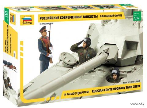 """Набор миниатюр """"Российские современные танкисты в парадной форме"""" (масштаб: 1/35) — фото, картинка"""