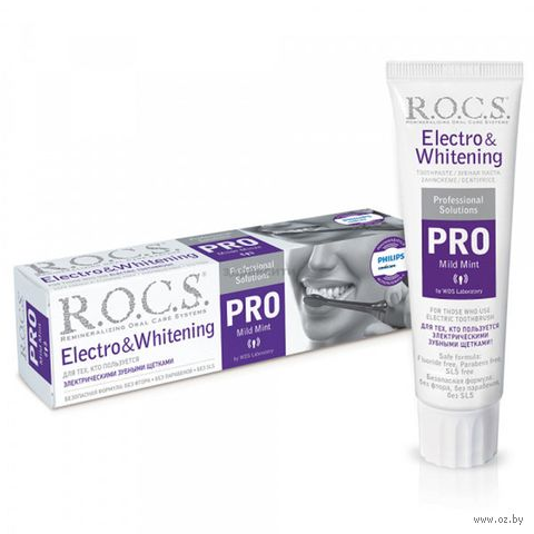 """Зубная паста """"R.O.C.S. PRO. Electro and Whitening"""" (135 г) — фото, картинка"""