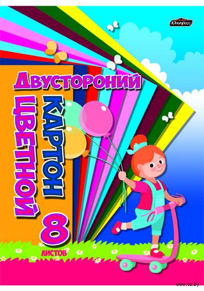 """Цветной картон двусторонний """"Девочка"""" (А4; 8 цветов)"""