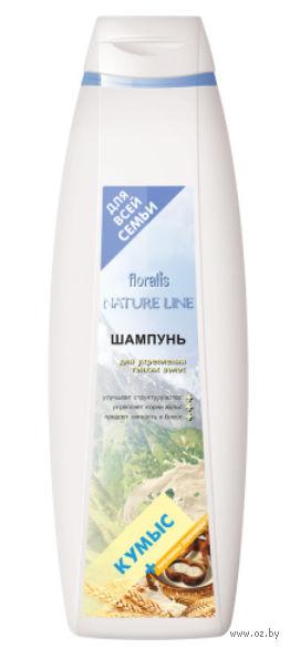 """Шампунь для волос """"Кумыс"""" (750 мл)"""