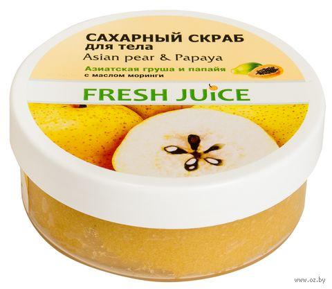 """Сахарный скраб для тела """"Азиатская груша и папайя"""" (225 мл)"""