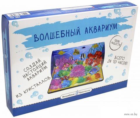 """Набор для выращивания кристаллов """"Волшебный аквариум"""""""