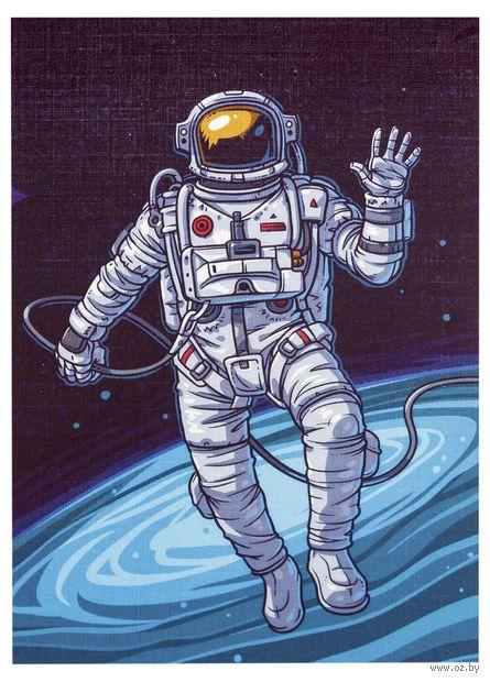 """Открытка """"Космонавт"""" — фото, картинка"""