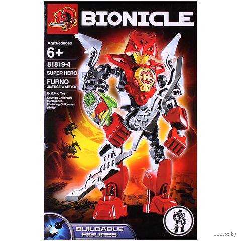 "Робот-трансформер ""Bionic"" (арт. DV-T-126) — фото, картинка"