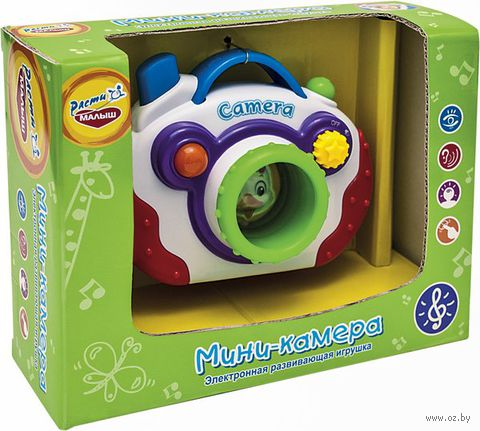 """Музыкальная игрушка """"Мини-камера"""""""