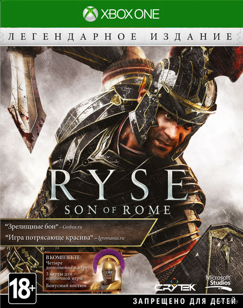 Ryse: Son of Rome Legendary Edition (Xbox One)