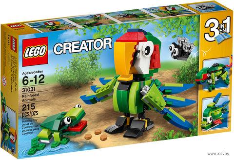 """LEGO Creator """"Животные джунглей"""""""