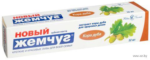 """Зубная паста """"Кора дуба"""" (50 мл)"""